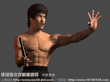 李小龙3d造型图片集1